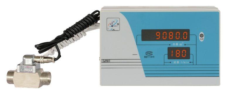 mass-oxygen-flow-controller